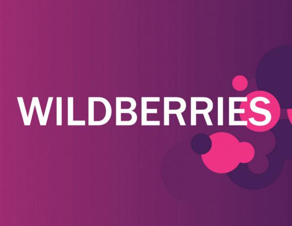 По Версии Forbes основатель Wildberies стала самой богатой женщиной России.