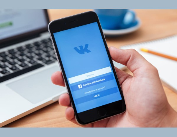 HOW EFFECTIVELY TO PROMOTE THE PAGE ON ''VKONTAKTE''. 10 BASIC STAGES