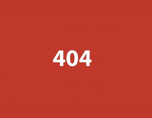 Как сделать из страницы 404 что-то полезное и интересное