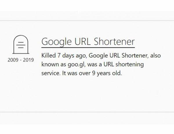 Ինչո՞վ փոխարինել  Google Shortener-ը