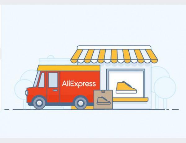 AliExpress-ը հասանելի կդառնա նաև ռուս վաճառողների համար