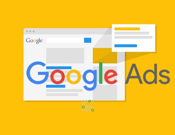 Ինչու՞ Google-ում չեմ տեսնում իմ գովազդային հայտարարությունները: 9 պատճառ